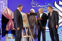 The opening ceremony of 25th Tehran International Quran Exhibition in pictures