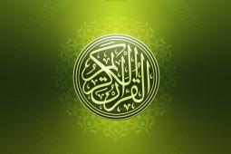 رونمایی از یک اپلیکیشن قرآنی در نمایشگاه قرآن