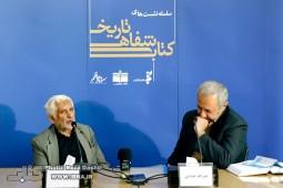 ماجرای بایکوت شدن مرتضی آخوندی در اتحادیه ناشران و کتابفروشان