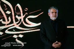 آیین اختتامیه بیست و پنجمین نمایشگاه بینالمللی قرآن کریم