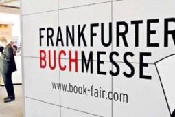شرایط حضور در نمایشگاه کتاب فرانکفورت اعلام شد