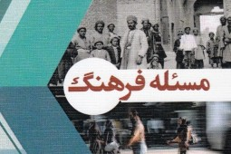 پاسخی به تناقضات فرهنگی جامعه ایران