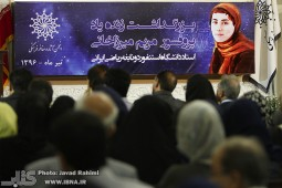 Commemoration ceremony held for Prof. Mirzakhani