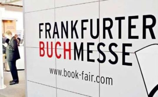 Call for attending Frankfurt Book Fair issued