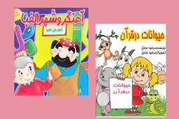 آموزش الفبا به کودکان با داستان