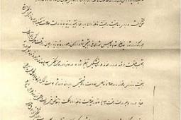 روزی که شاه قاجار با مشروطهخواهان همداستان شد
