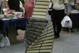 کتاب اردوغان از نمایشگاه کتاب دمشق جمع شد