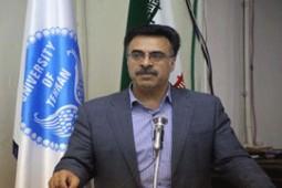 ارتباط دانشگاه تهران با ناشران بینالمللی رضایتبخش نیست