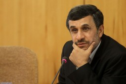Media censorship and ban practiced under Ahmadinejad