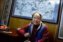 بعد از پنج سال آثار جدیدی از مو یان منتشر میشود