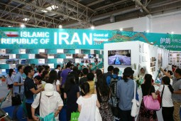 Beijing International Book Fair‏ ‏wraps up