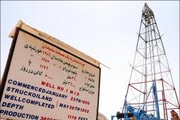 روایت دیپلمات انگلیسی از  کشف نفت در مسجد سلیمان