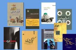 داوری ۹ کتاب ادبی در جشنواره کتاب سال دانشجویی