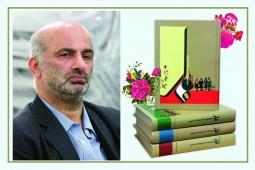 وصیتنامه 1300 شهید استان قزوین در مجموعه فار منتشر شد