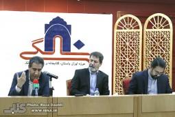 انتشار هشتاد اثر منتخب موزه ملی ملک و موزه ملی ایران در «هشتاد سالگی»