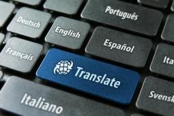 برگزاری سومین دوره «آموزش فن ترجمه»