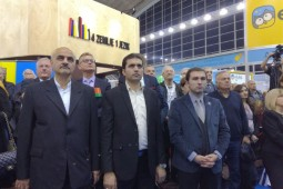 62nd Belgrade International Book Fair kicks off