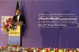 رسانه هراسی نکنیم/جوانمرگی مطبوعات نشانه توسعه نیافتگی است