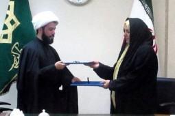 امضای تفاهمنامه همکاری بین موزه ملی قرآن و موسسه قرآنی تسنیم