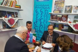 Copyrights of 16 Iranian books purchased at Istanbul Fair