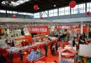 Iran's stand active at Zagreb Book Fair