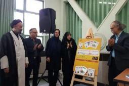 رونمایی و نقد کتاب «گروه 1+5» در شهرستان ری برگزار شد