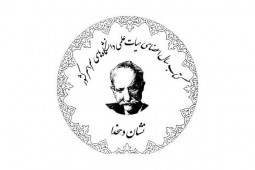 سومین دوره جشنواره نشان دهخدا برگزیدگانش را شناخت/ ضیاءشهابی قلم برتر را گرفت