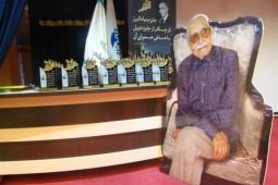 جایزه ملی وقف به 54 نخبه کشور اعطا میشود