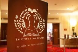 برندگان جایزه کتاب سال فلسطین معرفی شدند