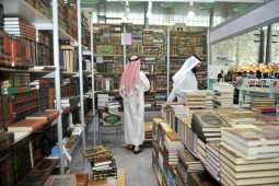 Doha International Book Fair underway as Iran participating