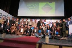 برگزیدگان یازدهمین جشنواره سراسری داستان بانه تجلیل شدند