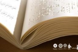 نخستین جشنواره ملی «کتاب نابینایی و کمبینایی» فراخوان داد