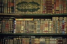 پرفروشترین کتابهای عربی در سال 2017