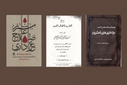 ترجمه «التنزیه لاعمال الشبیه» از جلال آل احمد تا روزگار معاصر