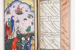 Artcurial to auction manuscript of Dehlavi's Collected Poems