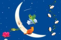 اعلام نامزدهای بخش شعر جشنواره کتاب برتر کودک و نوجوان