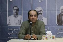 یکشنبههای شعر بنیاد با حضور غلامرضا طریقی