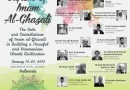 Int'l Conference of Imam Mohammad Al-Ghazali due