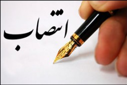 سیدضیاء هاشمی و مهدی حجت عضو شورای اسناد ملی کتابخانه ملی شدند