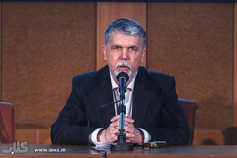 گفتوگوی ویژه وزیر فرهنگ و ارشاد اسلامی