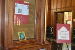 انقلاب به روایت مطبوعات تاریخی کتابخانه و موزه ملی ملک