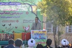 آیین تجلیل از اولین کتابخانههای عمومی استان فارس