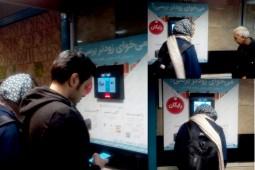 شهروندان میتوانند در مترو رایگان کتاب بخوانند