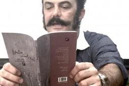 علیرضا عباسی مجموعه مقالاتی درباره مسائل شعر منتشر میکند