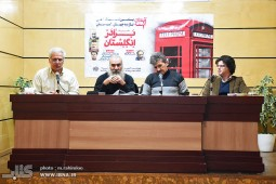 میرشکاک: جز هدایت و آل احمد نویسندهای سراغ ندارم که بیخ ایرانی داشته باشد