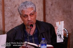 دهقانی: ایرانشناسی در چین فقط دکورسازی است