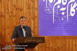 امام موسی صدر گمشده ایران و جهان اسلام است