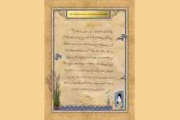 «سرباز کوچک امام» یک سند با ارزش از دفاع مقدس است