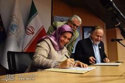 کتابخانه ملی و ایفلا تفاهمنامه همکاری امضا کردند