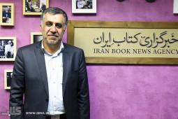 خبر لغو اجرای طرح عیدانه کتاب صحت ندارد/ طرحهای فصلی در دست کارشناسی
